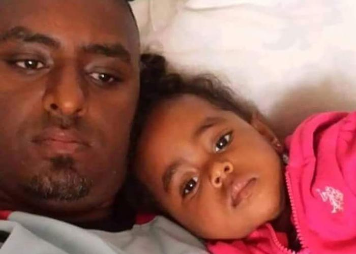 Habtamu Ayalew with his daughter. ሀብታሙ አያሌው ከልጁ ከህፃን ኤማንዳ ሀብታሙ ጋር