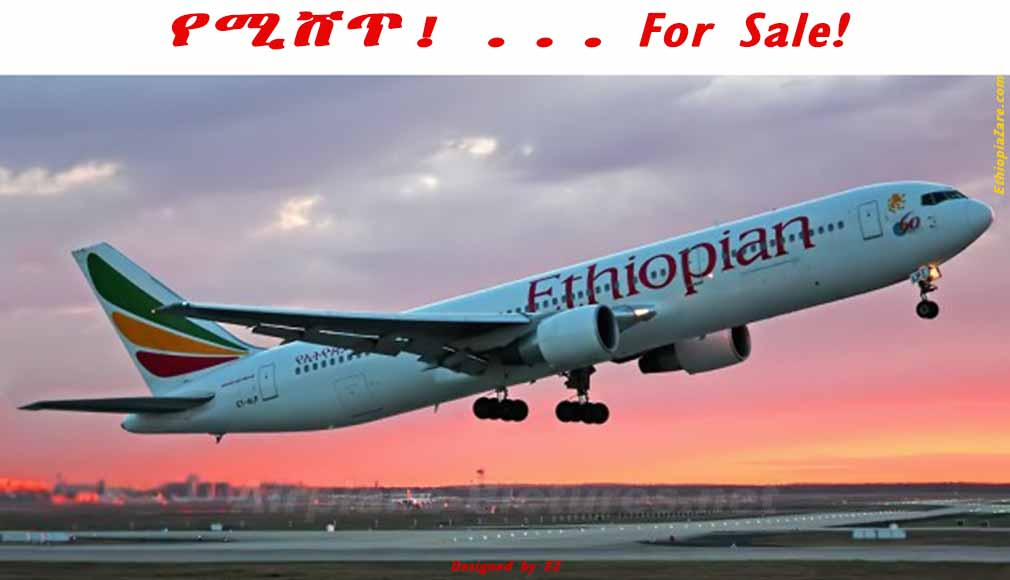 Ethiopian Airlines for sale