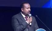 PM Dr Abiy Ahmed