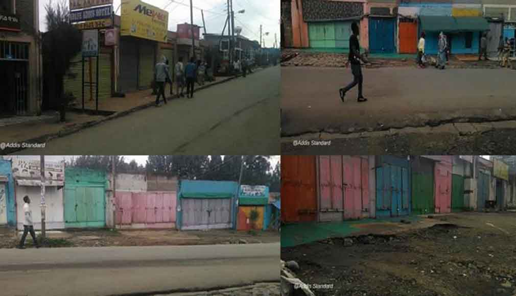 Businesses shutting their doors in protest, Addis Ababa