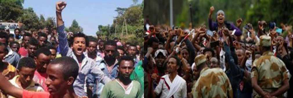 Anti-government protests, Ethiopia.