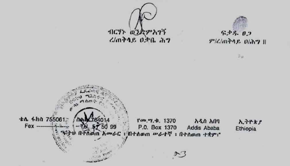 Bekele Gerba's charging document