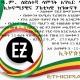 Ethiopia Zare's weekly news digest, week 6th, 2013 Ethiopian calendar