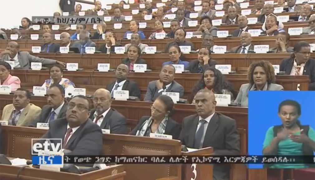 PM. Dr. Abiy Ahmed addressing the parliament