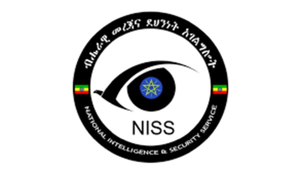 National Intelligence & Security Service (NISS), Ethiopia
