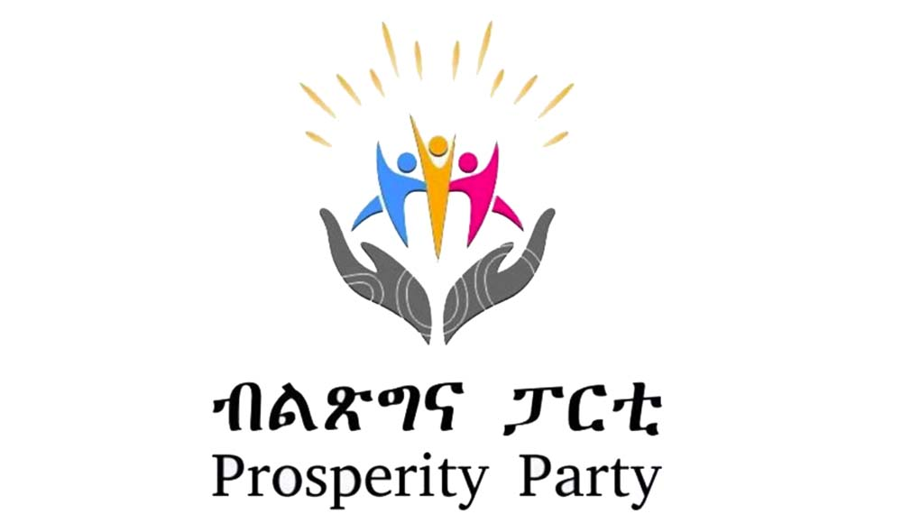 Amhara Region Prosperity Party