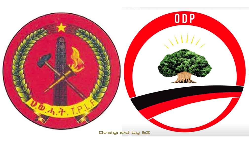 TPLF and ODP
