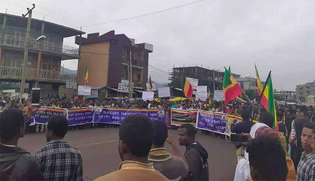 Protest in Amhara region over student abductions, January 28, 2020