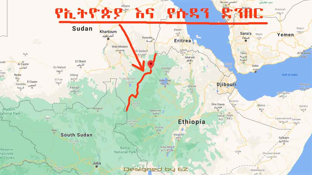 Eethiopia and Sudan border conflict
