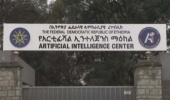 Ethiopian Artificial Intelligence Center